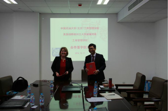 石大工商管理学院与杨斯顿州立大学签署国际教育项目合作协议书
