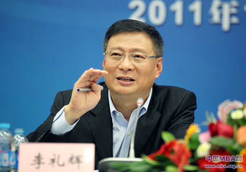 中行行长李礼辉博士在北大光华经济与金融高级论坛讲演