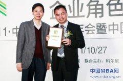 案例:美国企业家发布中国创业报告