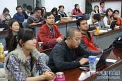 北航第十三届MBA联合会召开第一次全体会议
