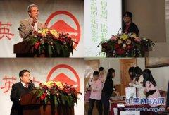 纪念辛亥革命100周年暨中大岭南学院MBA校友日活动隆重举行