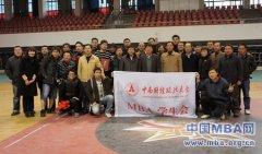 """首届""""智造杯""""2011湖北地区MBA篮球赛圆满闭幕"""