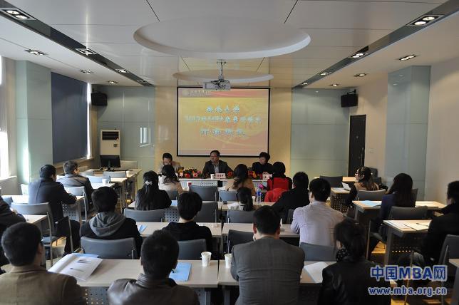 西北大学 任保平/院长任保平对各位学员信任并选择西北大学MBA教育表示衷心的...