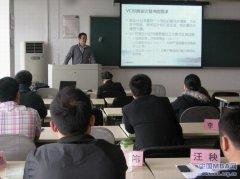创业MBA班创业融资课程―鼎聚投资管理有限公司董事总经理柳阳先生