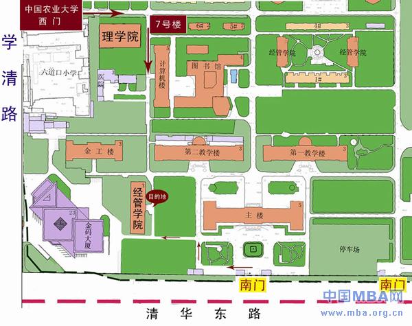 地址:北京市海淀区清华东路17号            中国农业大学