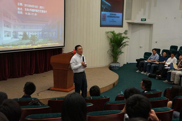 北京 北京大学/北京大学光华管理学院MBA北京公开课成功举行