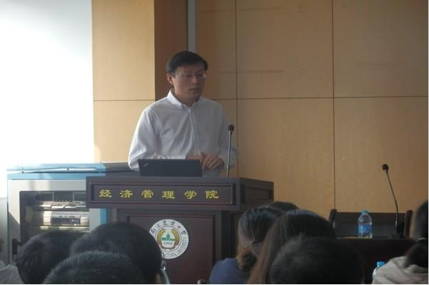 南京农业大学经济管理学院杰出校友陈希博士到院做学术报告