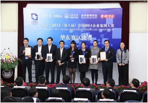 中国 华东区/为一等奖获得队颁奖