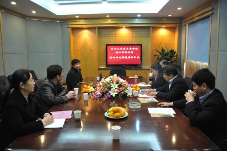 苏州大学东吴商学院与江苏省靖江市财政局举行