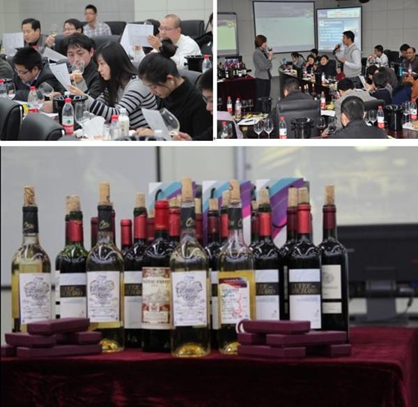 """河海大学/2012年11月17日下午1:30,河海MBA商业技能培训之""""香醇柔情..."""