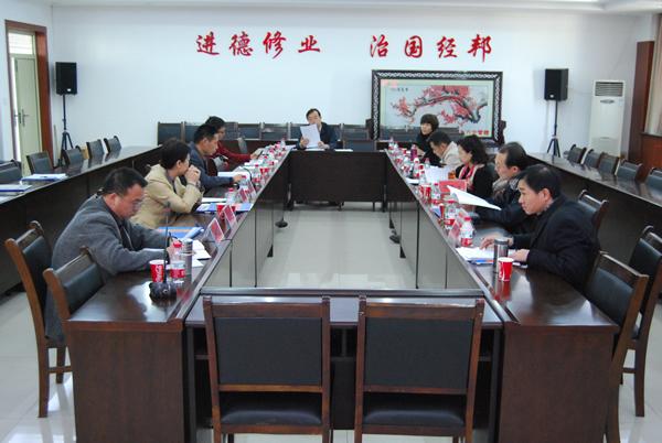 河南工业大学/河南工业大学MBA教育中心举行工商管理硕士(MBA)工作会议
