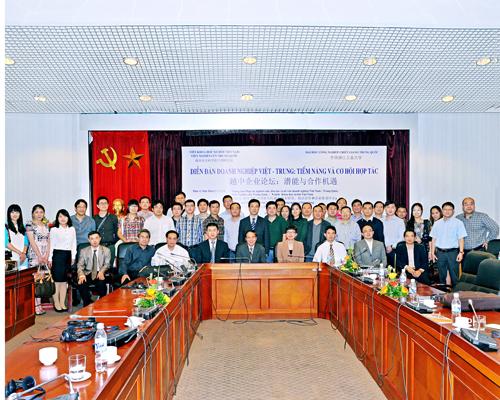 越共中央委员、越南社会科学院原 分别是:中越经贸关系现状与展望