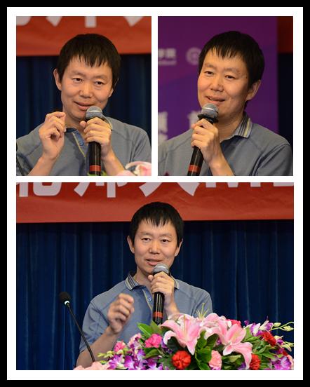 北师大经管学院李海老师对首届北师大mba的获奖队伍进行点评