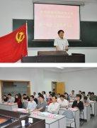 中南财经政法大学MBA学院成功召