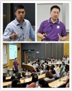 """记MBA博览会""""IT和电子行业营销""""案例分享"""