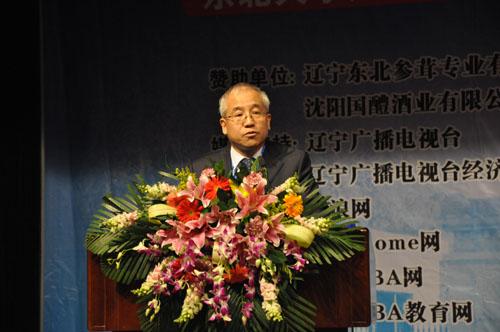 东北大学工商管理学院院长马钦海致辞-第三届东北大学MBA工商管理