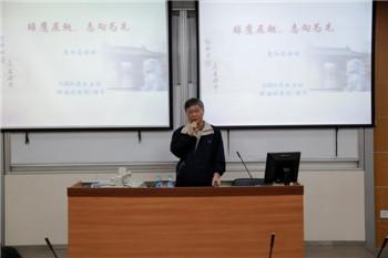胡教授在讲座