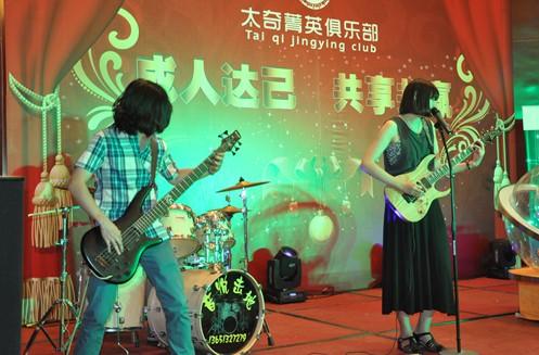 中国MBA网太奇菁英俱乐部启动仪式成功举行
