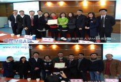 华南师范大学MBA2013级案例分析大赛圆满结束