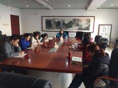 中传MBA学院开展期末班主任经验交流会