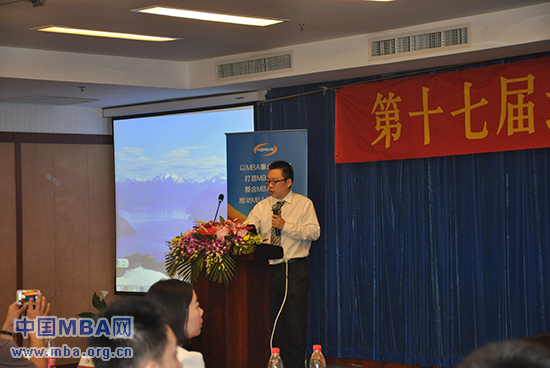 商学院,北京师范大学,北京邮电大学的mba招生老师依次在此次名校巡展图片