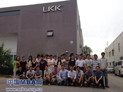 国科大创新创业mba移动课堂参观洛可可设计集团