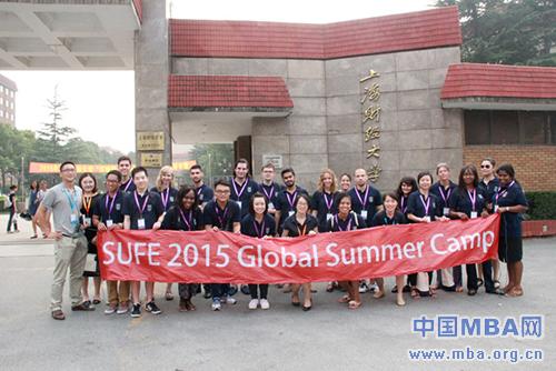 日,上财商学院2015全球夏令营热力开营